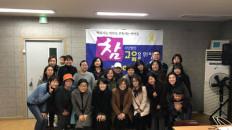 20190227 신임지부지회장연수1.jpg